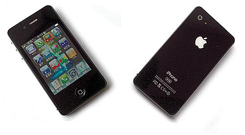 iphone 4g.jpg